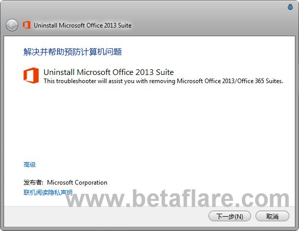 uninstall Ms office 2013